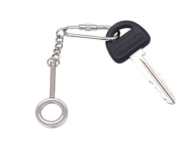 Chrome Handle Magnifier Key Chain 4
