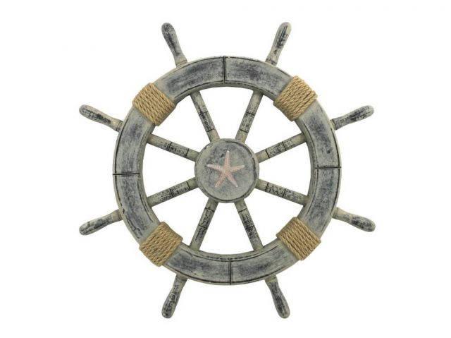 Rustic Whitewashed Decorative Ship Wheel With Starfish 18