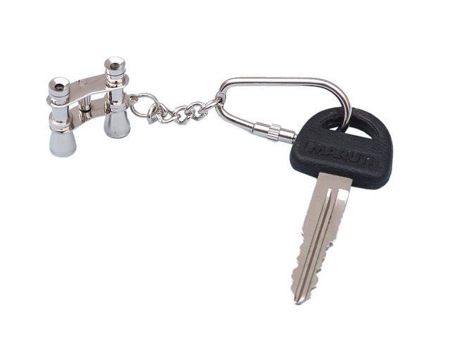 Chrome Binocular Key Chain 5